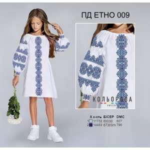 Плаття дитяче в стилі Етно (5-10 років) ПД Етно-009