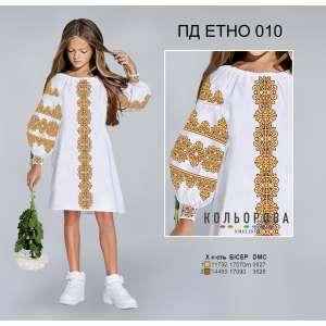 Плаття дитяче в стилі Етно (5-10 років) ПД Етно-010