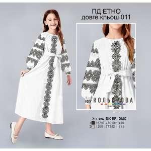 Плаття дитяче в стилі Етно (5-10 років) ПД Етно довге кльош-011
