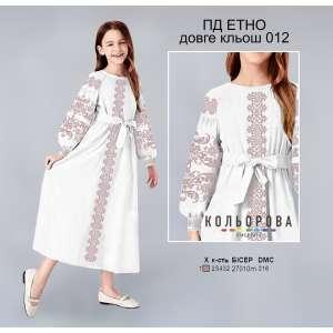 Плаття дитяче в стилі Етно (5-10 років) ПД Етно довге кльош-012