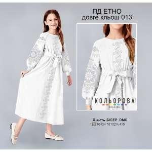Плаття дитяче в стилі Етно (5-10 років) ПД Етно довге кльош-013