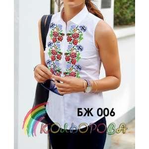 Блузка жіноча без рукавів БЖ-006