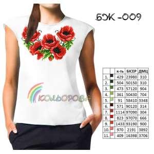Блузка жіноча без рукавів БЖ-009