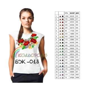 Блузка жіноча без рукавів БЖ-018