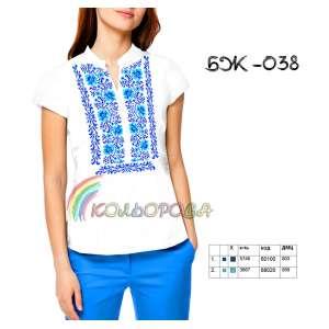 Блузка жіноча без рукавів БЖ-038