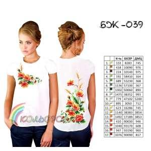 Блузка жіноча без рукавів БЖ-039