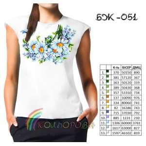 Блузка жіноча без рукавів БЖ-051