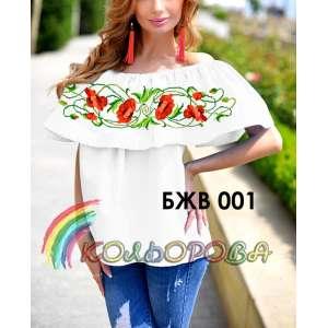 Блузка жіноча без рукавів з воланом БЖВ-001
