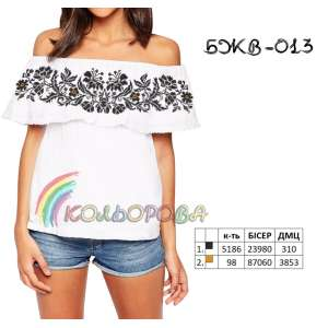 Блузка жіноча без рукавів з воланом БЖВ-013