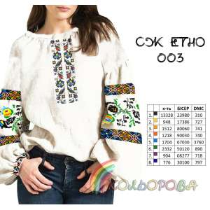 Сорочка женская СЖ-ЕТНО-003