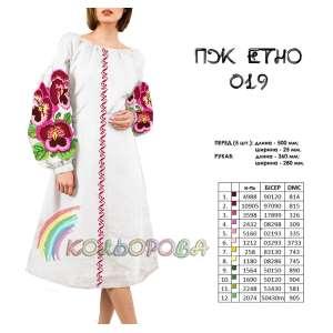 Плаття жіноче ПЖ ЕТНО-019