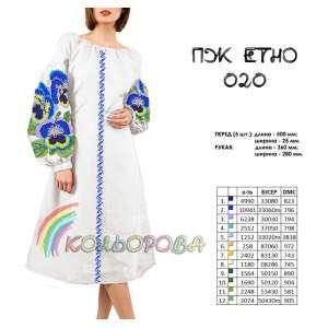 Плаття жіноче ПЖ ЕТНО-020