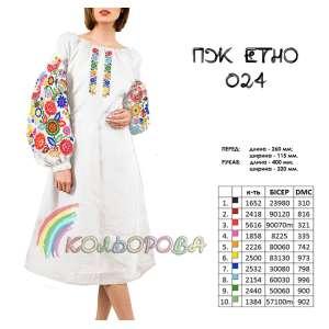 Плаття жіноче ПЖ-ЕТНО-024