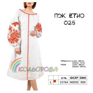 Плаття жіноче ПЖ-ЕТНО-025