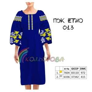 Плаття жіноче ПЖ ЕТНО-013