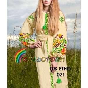 Плаття жіноче ПЖ ЕТНО-021