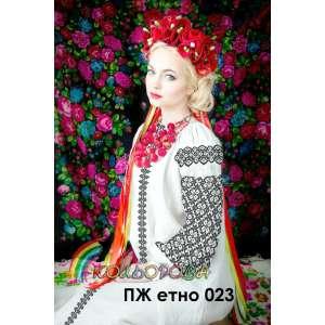 Плаття жіноче ПЖ ЕТНО-023