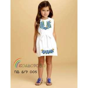 Платье детское (5-10 лет) ПДб/р-005