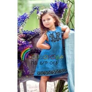 Платье детское (5-10 лет) ПДб/р-018