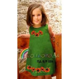 Платье детское (5-10 лет) ПДб/р-006