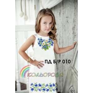 Платье детское (5-10 лет) ПДб/р-010
