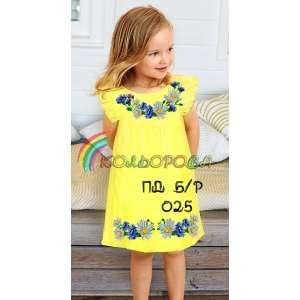 Платье детское (5-10 лет) ПДб/р-025