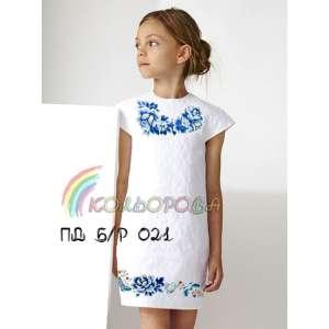 Платье детское (5-10 лет) ПДб/р-021