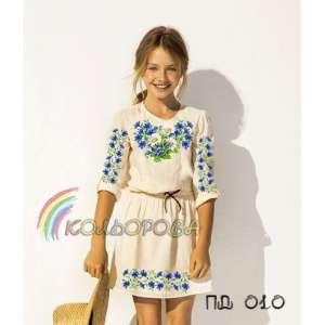Платье детское с рукавами (5-10 лет) ПД-010