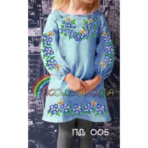 Плаття дитяче з рукавами (5-10 років) ПД-005