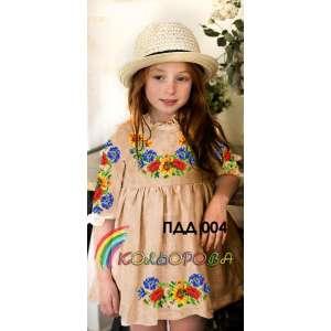 Платье детское с рукавами (5-10 лет) ПД-004