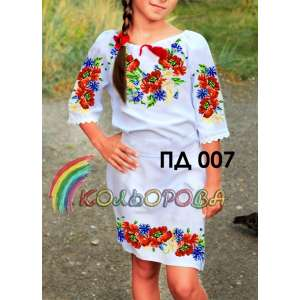 Платье детское с рукавами (5-10 лет) ПД-007