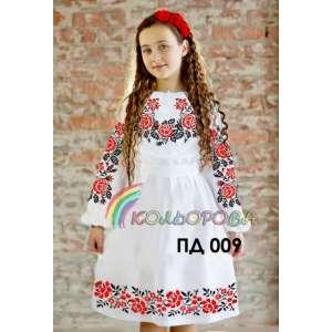 Платье детское с рукавами (5-10 лет) ПД-009