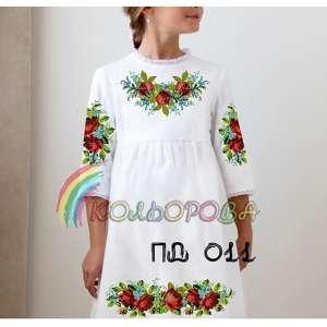 Платье детское с рукавами (5-10 лет) ПД-011