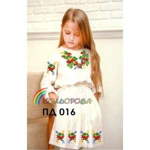Платье детское с рукавами (5-10 лет) ПД-016