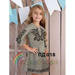 Платье детское с рукавами (5-10 лет) ПД-018