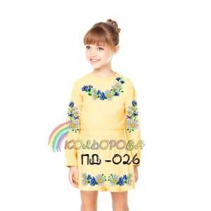 Платье детское с рукавами (5-10 лет) ПД-026
