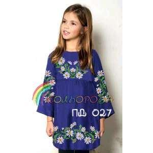 Платье детское с рукавами (5-10 лет) ПД-027
