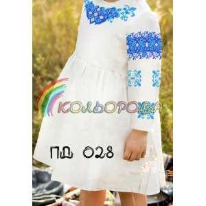 Платье детское с рукавами (5-10 лет) ПД-028