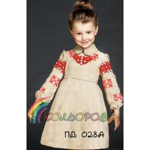 Платье детское с рукавами (5-10 лет) ПД-028A