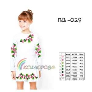 Платье детское с рукавами (5-10 лет) ПД-029