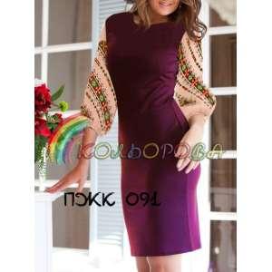 Плаття жіноче комбіноване ПЖК-091