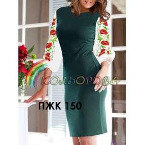 Плаття жіноче комбіноване ПЖК-150