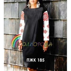 Плаття жіноче комбіноване ПЖК-185