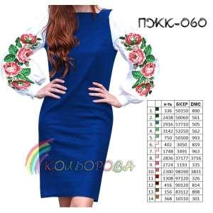 Плаття жіноче комбіноване ПЖК-060