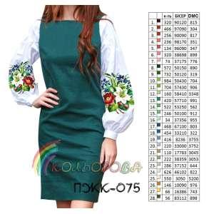 Плаття жіноче комбіноване ПЖК-075