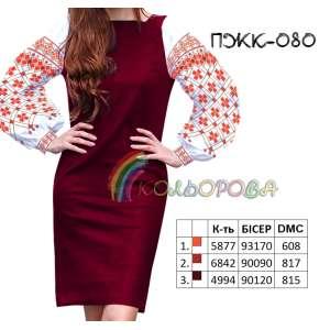 Плаття жіноче комбіноване ПЖК-080