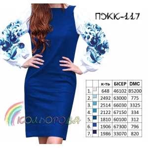 Плаття жіноче комбіноване ПЖК-117