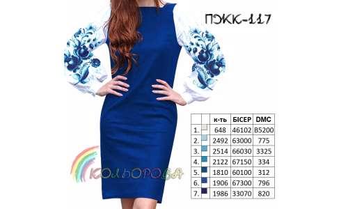 Заготовка під вишивку жіночого комбінованого плаття ПЖК-117 e0b78a3a87c7a