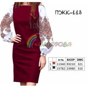 Плаття жіноче комбіноване ПЖК-118