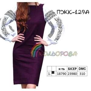 Плаття жіноче комбіноване ПЖК-129А
